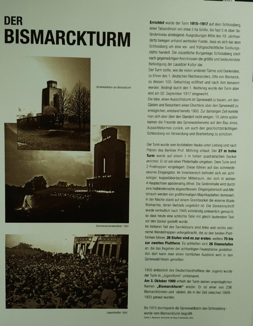 Der Bismarckturm in Burg Spreewald